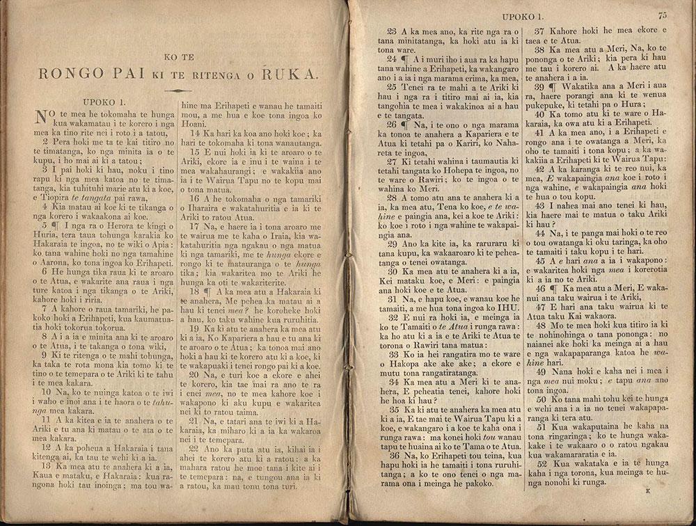 [New Testament in Māori]. <em>Ko te Kawenata Hou o to tatou Ariki te Kai Wakaora a Ihu Karaiti: he mea wakamaori i te reo Kariki.</em> Paihia [N.Z.]: He mea ta i te Perehi o nga Mihanere o te Hahi o Ingarani, 1837.