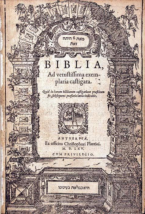 Biblia, ad ventustissima exemplaria castigate. Antwerp: Ex officina Christophori Plantini, 1565. RBP Bible Latin 1565