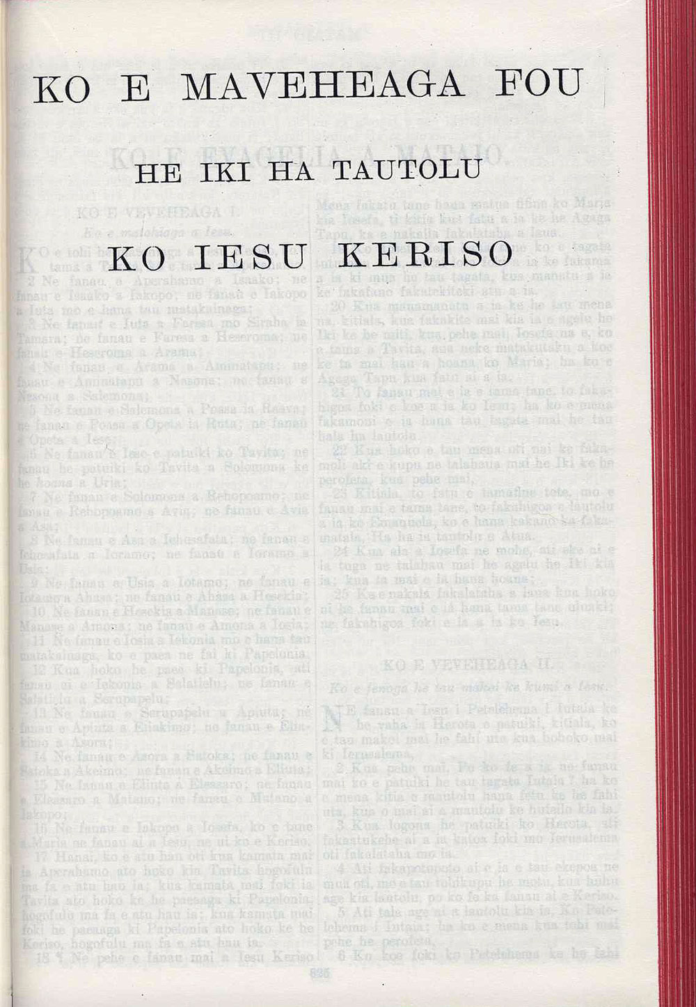 [Bible in Niue]. <em>Ko e Tohi Tapu: ko e Maveheaga Tuai mo e Maveheaga Fou.</em> London: British and Foreign Bible Society, 1966.