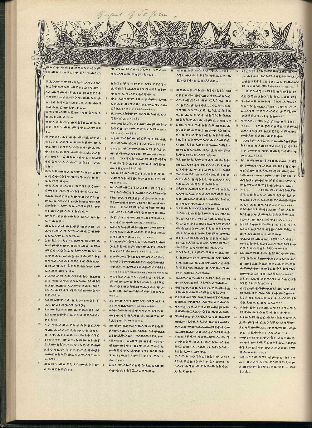 [New Testament and Psalms in Amharic]. Privately printed, 1937.