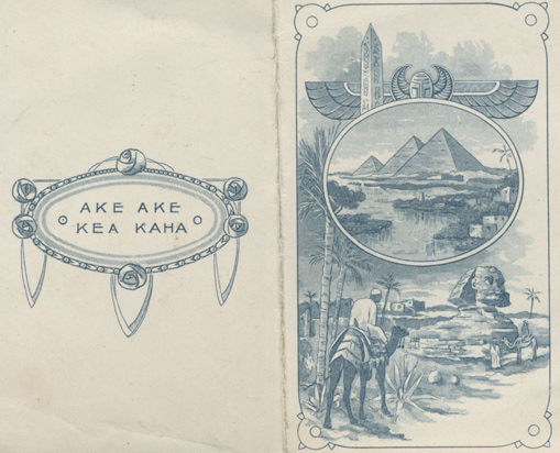 Scenic Greeting Card. Egypt, 1915