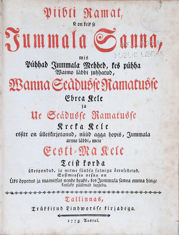 [Bible in Estonian]. <em>Piibli Ramat, se on keik se Jummala Sanna.</em> Tallinnas: Trukkitud Lindworsse kirjadega, 1773.