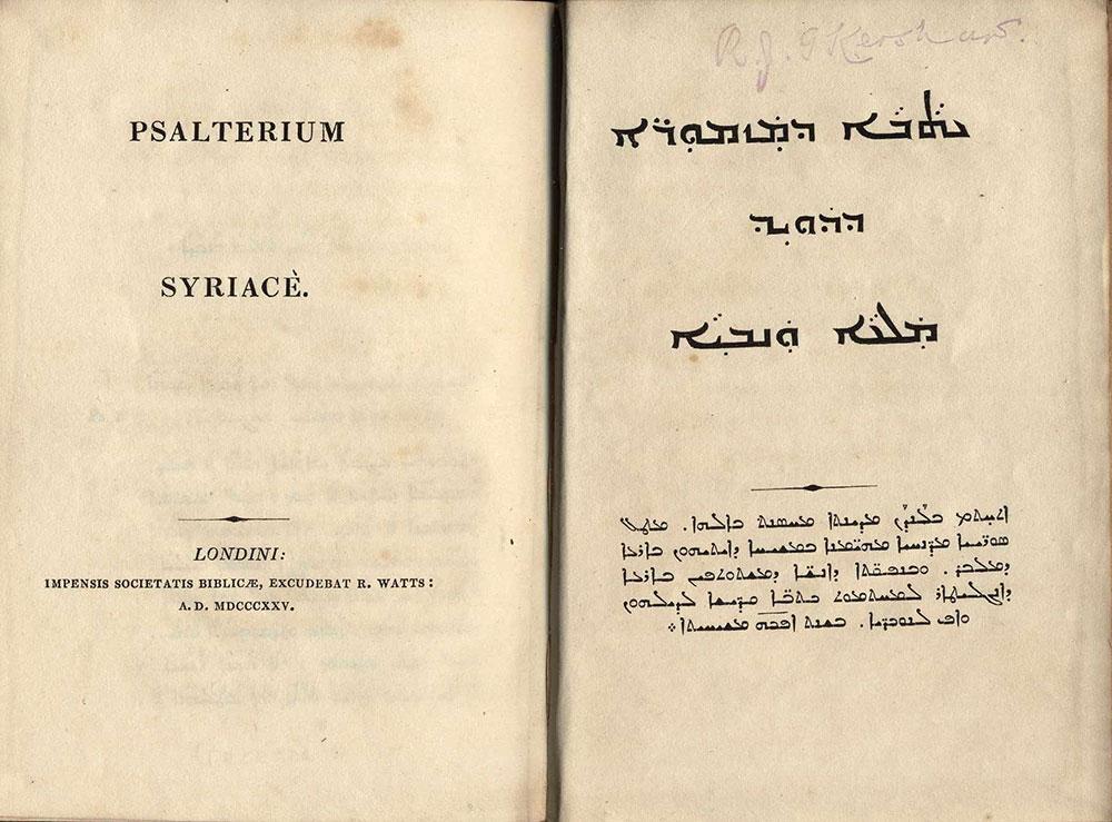 [Psalms in Syriac] <em>Psalterium Syriace</em>. Londoni: Impensis Societatis Biblicae, excudebat R. Watts, 1825.