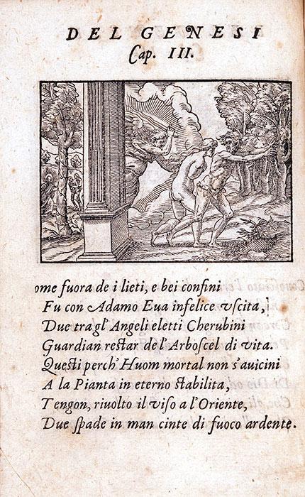 Gabriele Simeoni. Figure del Vecchio Testamento: Illustrate di bellisime stanze volgari … Venice:  Niccolò Bevilaqua, 1574